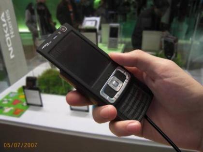 Nokia N95 8 GB parece real