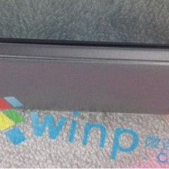 Foto 4 de 4 de la galería huawei-leak-wp8 en Xataka Windows