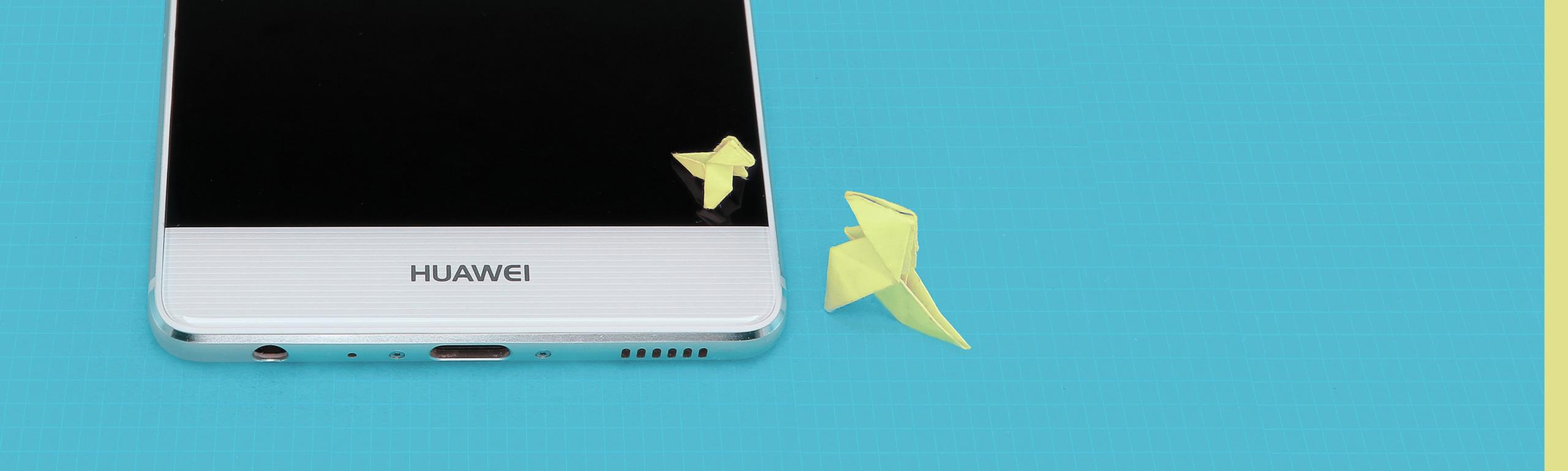 Foto de Huawei P9 (7/11)