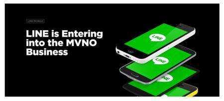 LINE buscará seguir creciendo con su propio OMV en Japón y una tarjeta bancaria prepago