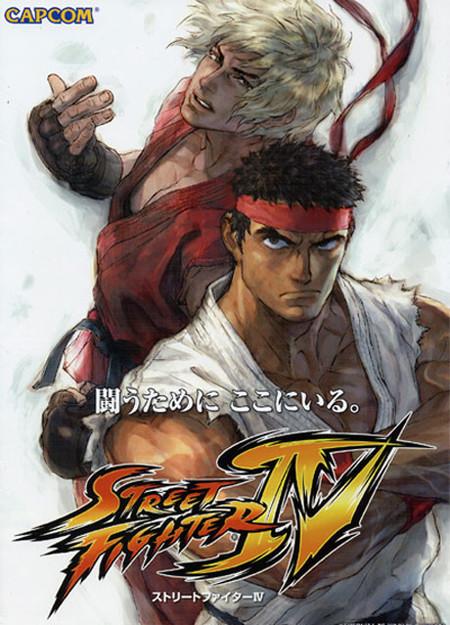 E3 2008: Galería de imágenes de 'Street Fighter IV'