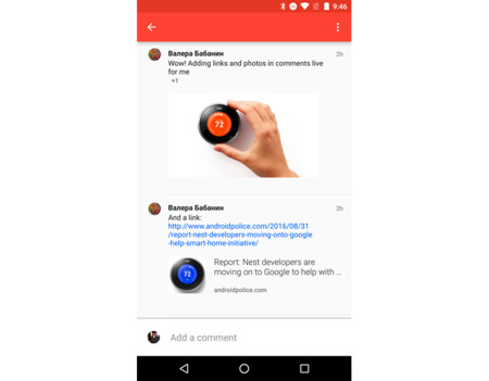 Google+ 8.6