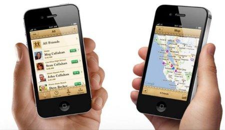 iCloud llegará el 12 de octubre con 'Find My Friends' y todas las novedades previstas