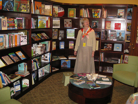 Young reader Center