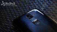 LG defiende al procesador de Qualcomm, no se sobrecalienta
