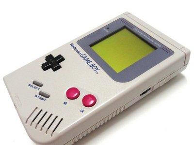 La Game Boy en 25 gif animados