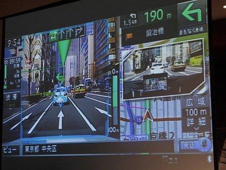 Pioneer lanza un GPS con realidad aumentada