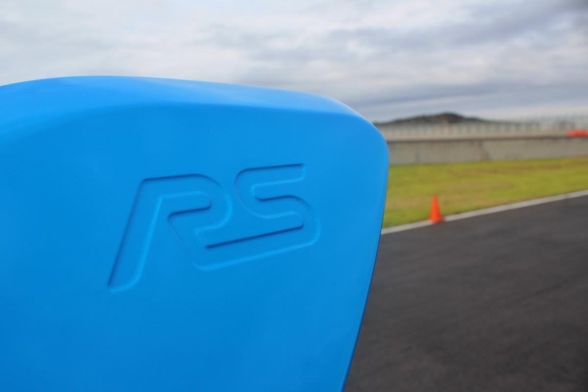 Foto de Ford Focus RS (17/27)