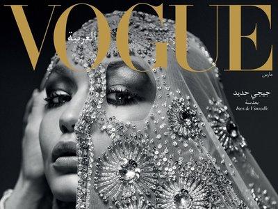 Gigi Hadid hace historia en la portada del primer número de Vogue Arabia, con velo incluido