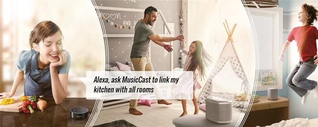 Yamaha añade compatibilidad con Alexa a sus equipos de sonido multiroom MusicCast