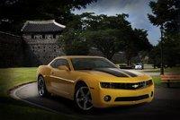 Chevrolet llega a Corea (incluido el Camaro)