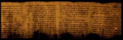 Los Rollos del Mar Muerto y su digitalización