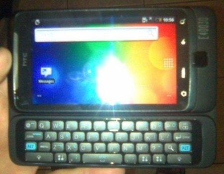 HTC Vision, un nuevo Android con teclado QWERTY en el horizonte