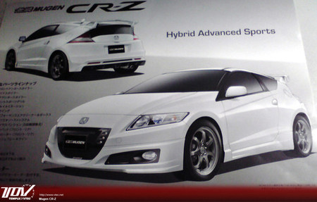 También habrá Honda CR-Z tocado por Mugen