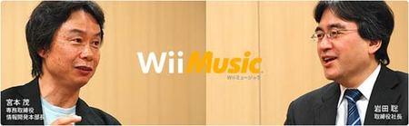 'Wii Music' es más apasionante para Miyamoto que 'Super Mario Bros.'