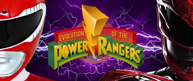 Power Rangers Evolution
