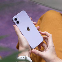 iPhone 11, Samsung Galaxy S10+, Huawei P30 y grandes ofertas en ordenadores e informática: llega Cazando Gangas