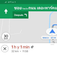 Cómo activar el velocímetro en Google Maps