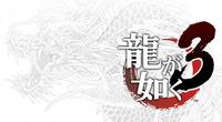 'Yakuza 3' llegará a Europa en marzo, aunque con textos en inglés