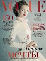 Vogue Rusia: Natalia Vodianova
