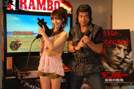 La evolución de Segata Sanshiro: Rambo