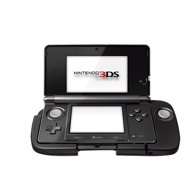 Foto de Nintendo 3DS Expansion Slide Pad (1/4)