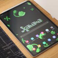 La reciente tableta Galaxy Tab S7 FE de Samsung con 128 GB se queda a 529 euros en Amazon usando cupón