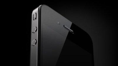 ¿Intentará Apple revolucionar los pagos móviles con el iPhone 5 y el chip NFC?