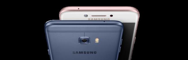 Galaxy C7 Pro 3
