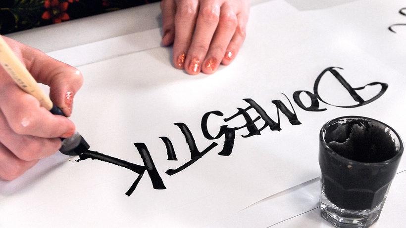 Curso de caligrafía con tiralíneas