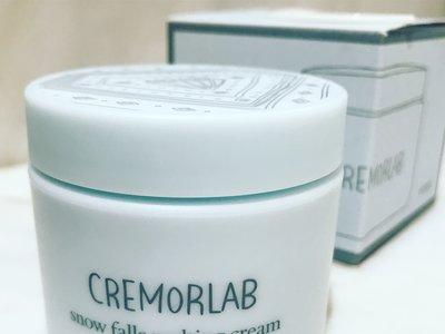 Adentrándonos en el mundo de la cosmética coreana con la crema Hydro Plus Snow Falls Melting de  Cremorlab