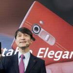 El nuevo LG G Pro subirá hasta las 5.8 pulgadas con resolución QHD