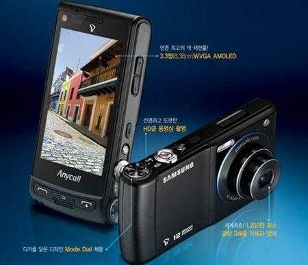 Samsung SCH-W880, ¿móvil o compacta?
