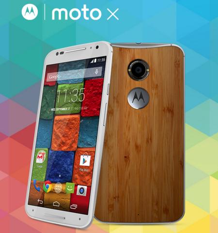 Nuevo Moto X, precio y disponibilidad con Nextel