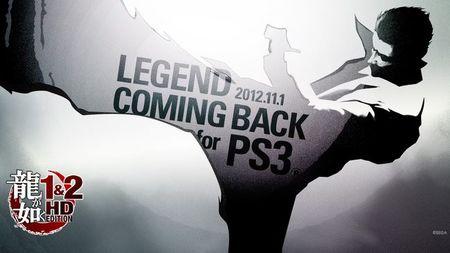 'Yakuza 1&2 HD Edition' en camino para PS3. Aquí tenemos su tráiler y la primera comparativa con los originales de PS2