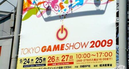 El Tokyo Game Show podría reducirse este año por culpa de la situación en Japón