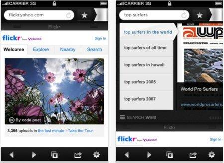 Yahoo! Axis, un nuevo navegador para iOS