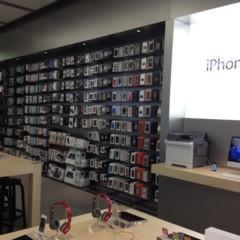 Foto 24 de 100 de la galería apple-store-nueva-condomina en Applesfera