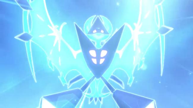 Pokemon Ultrasol Ultraluna 06
