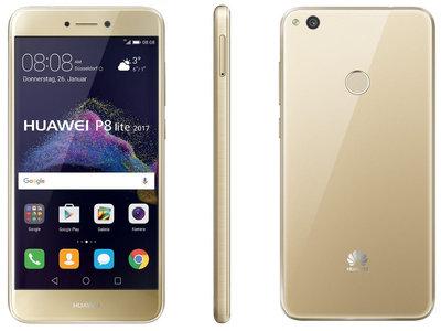 Huawei P8 Lite de 2017 por sólo 159 euros en eBay con envío gratis desde España