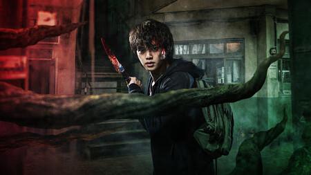 'Sweet Home': chiflante tráiler para la serie de terror coreana de Netflix que parece mezclar 'La jungla de cristal' y 'La cosa'