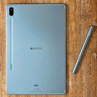 Cómo proteger la batería de tu tablet Samsung limitando la carga máxima