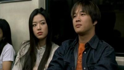 Ciclo de cine coreano en el Círculo de Bellas Artes de Madrid