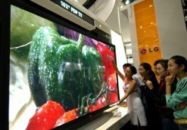LG presenta un plasma de 102 pulgadas