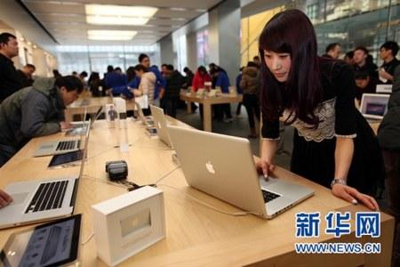 Li Fuchun, la afortunada que descargó la app 25 mil millones de la App Store