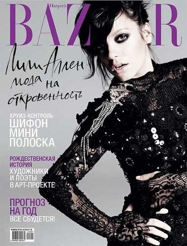 Lily Allen en Harper's Bazaar Rusia, muy rocker y muy al natural