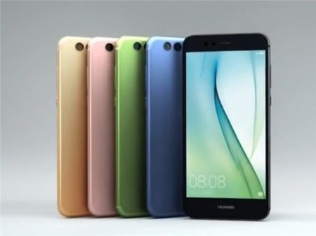 El Huawei Nova 3 llegaría en diciembre con marcos reducidos y cuatro cámaras