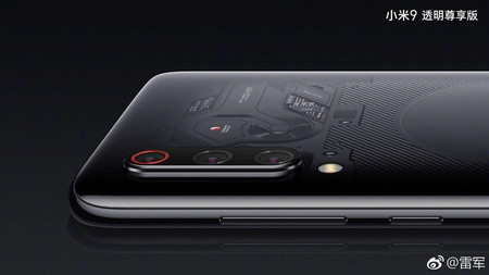 Xiaomi Mi 9 Transparent Edition 3