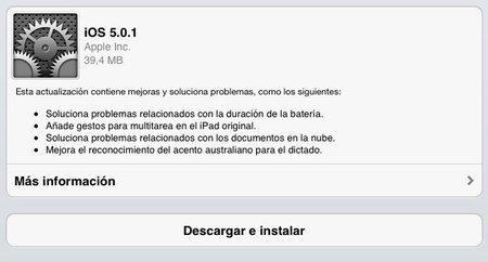 Apple lanza iOS 5.0.1 para solucionar los problemas con la batería, entre otras cosas