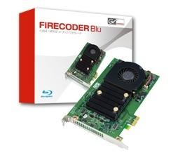 Thomson Firecode Blu, aceleración para Blu-ray
